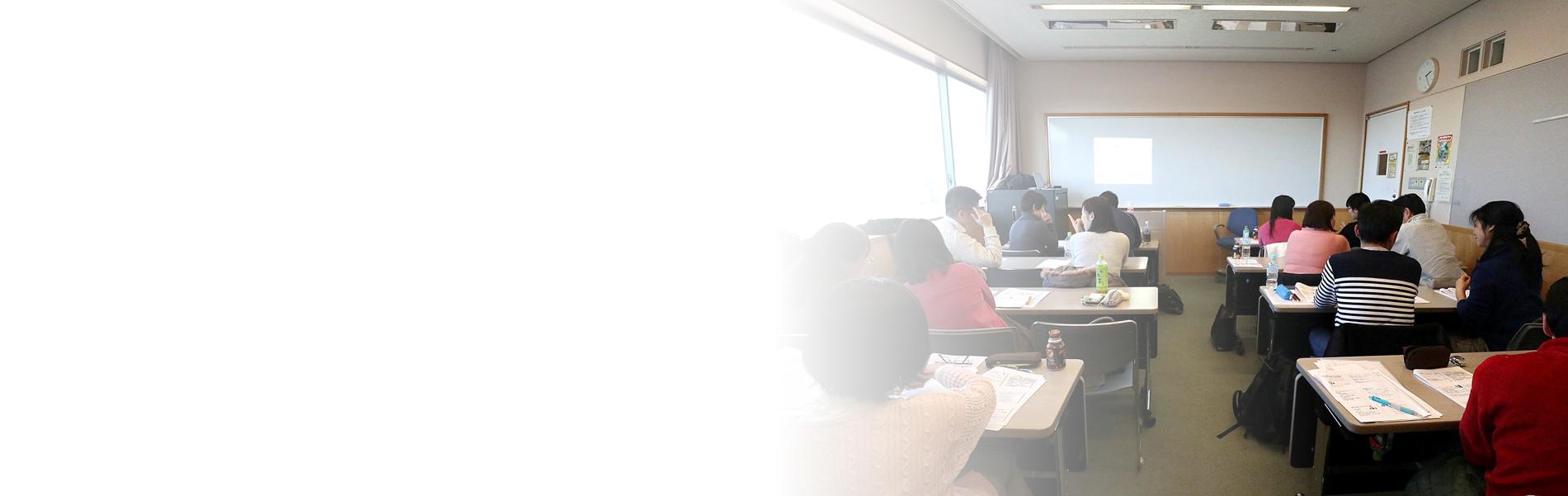 認知行動療法と認知行動コーチング基本講座